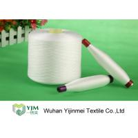 Wholesale Pure White Polyester Yarn On Cone For Sewing from china suppliers