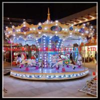 Wholesale Top China fun equipment Amusement park rides 18 seats rotary luxury carousel horses for sale from china suppliers