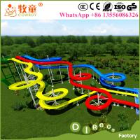 Buy cheap Closed and open water slide fiberglass from wholesalers