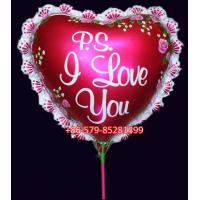 Buy cheap Valentine's Inflatable Toys Aluminium Foil Ballon Supplier from wholesalers