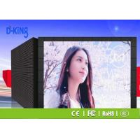Wholesale High Level 6mm Outdoor Custom LED Screens Static Scanning 192mm × 192mm from china suppliers