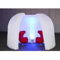 Wholesale Meeting Advertising Inflatable Tent Programmed Change Intermittently Colors from china suppliers