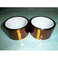 Wholesale Polyimide Based High Temperature Resistant Tape Film Signle Side Coating from china suppliers