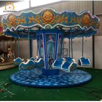 Wholesale Playground Kids Swing Ride 12 Passengers For Shopping Mall 7 * 7m Area from china suppliers