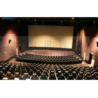 Wholesale Arc Screen 3D Movie Theaters Over Hundred Splendid Comfortable Chair from china suppliers