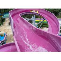 Wholesale Classical Commercial Spiral Water Slide Equipment For Kids 2 Persons Family Raft from china suppliers