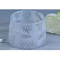 Buy cheap Fashion Bamboo Leaves Laser Glass Frosted Votive Candle Holders For Home Decor from wholesalers