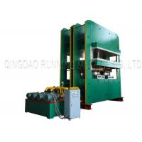 Wholesale Electric Rubber Vulcanizing Press Machine Rubber Mats Molding Vulcanizing 800T Pressure from china suppliers