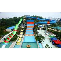 Buy cheap Large Boomerang Water Pool Slide Fiberglass 4 Persons/raft with 18m High from wholesalers
