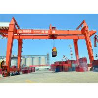 Buy cheap High Efficiency RMG 35 Ton Mobile Port Gantry Crane 35 Ton Under Spreader from wholesalers