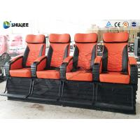China Lifelike Electric / Pneumatic System 4D Movie Theater Popular For Arcade on sale