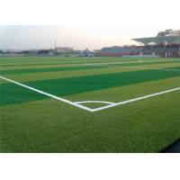 Wholesale Realistic Playground Synthetic Grass 25mm Height Natural Looking SF153 Model from china suppliers