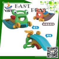 China Kindergarten Custom Plastic Slides Frog Ride With Slide 2 In 1 Two Years Warranty on sale