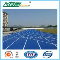 Wholesale 13 MM Durable Athletic Running Track  Playground  Surfaces Full PU Mixed Polyurethane Granules from china suppliers