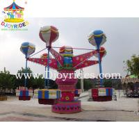 Wholesale Outdoor playground equipment kiddies carnival rides from china suppliers