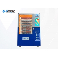 Wholesale Cooling 240V Snacks Vending Machine Credit Card Payment from china suppliers