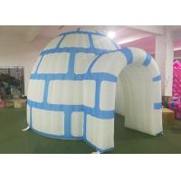 China Flexible Inflatable Snow Igloo , Inflatable Kids Tent 4.22 X 3.7 X 3.0 MH on sale