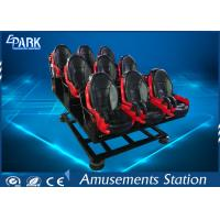 China Kids Games Indoor 5D Cinema Simulator With Chairs for Playground on sale
