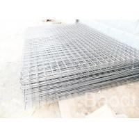 Wholesale Welded Stainless Steel Wire Mesh Sheets With Firm Structure High Strength from china suppliers