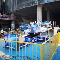 Wholesale 16 Riders Flying Car Ride With LED Lights 360 Degree Rotary Feature from china suppliers