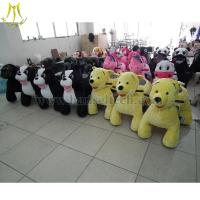 Buy cheap Hansel motorized plush animals plush motorized zippy rides Shopping Mall Animal from wholesalers