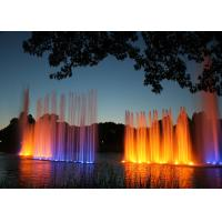 Wholesale Modern Outdoor Water Fountain Prices , Music Water Fountain Set CE / RoHS from china suppliers