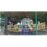 Buy cheap Family Fun Rides For Kids from wholesalers