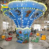 China 2014 Amusement flying chair,flying swinger for sale on sale