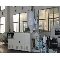 Quality High Speed Plastic PVC / PPR Pipe Extrusion Line Single Screw Extruder for sale