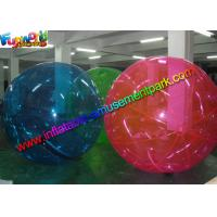 China Zorb Floating Inflatable Walking On Water Ball For Pool Games Wonderful on sale