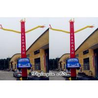 Wholesale Advertising Inflatable Car Man Sky Dancer with Blower for Decoration from china suppliers