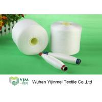 Wholesale Dyed Polyester Yarn On Plastic Cylinder Cone from china suppliers