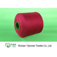Wholesale Dyed Color Plastic Core Knitting Polyester Yarn High Strength For Sewing Machine from china suppliers