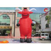 Buy cheap Durable Oxford Cloth Inflatable Cow Cartoon Hand / Digital Printing For from wholesalers