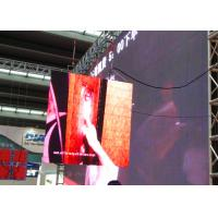 Wholesale Programmable Led Curtain Display , Indoor LED Mesh Screen High Brightness from china suppliers