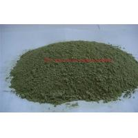 Buy cheap Black / Green Organic Seaweed Supplements , Health Care Kelp Seaweed Powder CAS from wholesalers