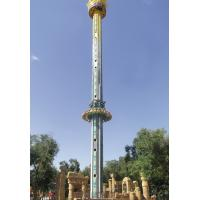 Wholesale Sightseeing Skydiving Tower Roller Coaster Amusement Park from china suppliers