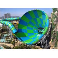 Quality Fiberglass Big Tornado Water Slide Customized Size 4 Loads For Outdoor for sale