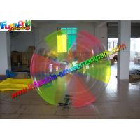 China Kids Inflatable Zorb Water Walking Ball Colored Stripe Hot Air Welded on sale