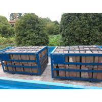 Buy cheap High Cr Wear-resistant 320/580 Shell Liner Castings Hardness More Than HRC56 from wholesalers