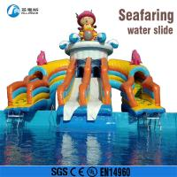 Wholesale Amusement Water Park Gaint Inflatable Slide Customized Pool Size CE Certification from china suppliers