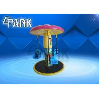 Wholesale Amusement Park Equipment , Kiddie Rides Flying Chair Mushroom from china suppliers