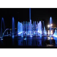 Buy cheap Dry Floor Water Fountains Dancing Musical Fountain With LED Lights On Ground from wholesalers