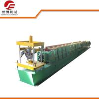 Wholesale Customize CZ Purlin Roll Forming Machine / Square Pipe Roll Forming Machine from china suppliers