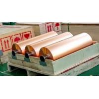 Buy cheap LP Low Profile ED Copper Foil 18um 35um For Mobile Phone from wholesalers