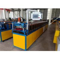 Buy cheap 70mm Shaft standing seam roll forming machine with Hydraulic Cutting Device with from wholesalers