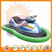 Wholesale Custom Battery Powered Inflatable Water Ski from china suppliers