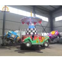 Wholesale Commercial Crazy Dance Ride Jumping Car 5.5 Rpm Theme Park Equipment from china suppliers