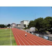 Wholesale OEM Rubber Running Track Surface , EPDM Iaaf Approved Track Surfaces from china suppliers