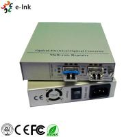 Wholesale 10G Fiber Ethernet Media Converter Standalone SFP+ to UTP 10G Media Converter from china suppliers